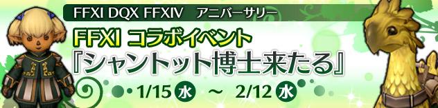 banner_rotation_20140108_001.jpg