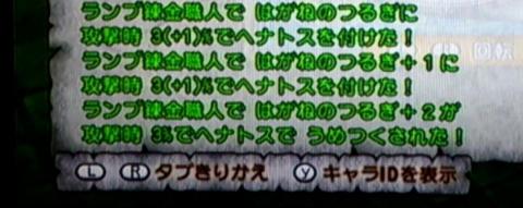 2013_12_19_11_35_21.jpg