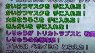 2014_01_17_12_27_24.jpg