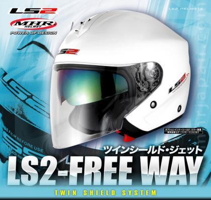 LS2-FREE WAY