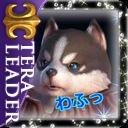 TERA_emblem.jpg