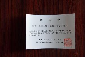 2010_1106_1499.jpg