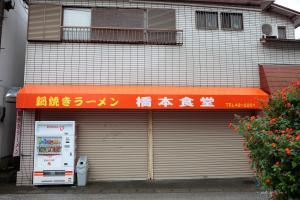 2010_1107_1744.jpg