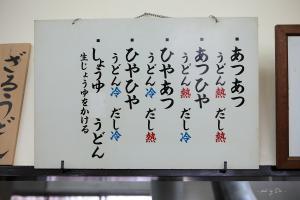 2011_0320_4834.jpg