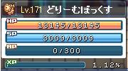 00257.jpg