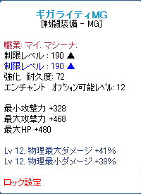 00270.jpg