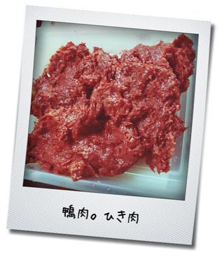 34カモ肉4kako-HgKo9zbz9hvuwI6d