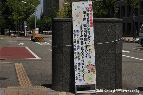 SHO_7706.jpg