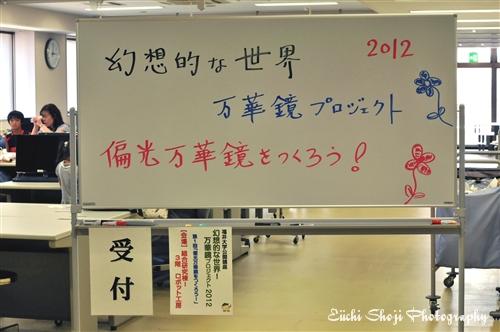 SHO_7721.jpg