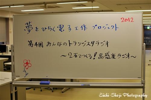 aaaSHO_8868.jpg