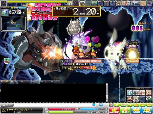 maplestory 2011-08-26 13-53-20-908