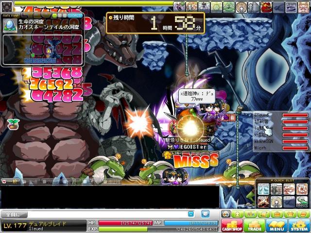 maplestory 2011-08-26 14-14-59-930