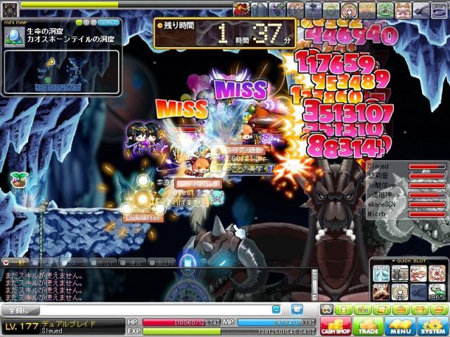maplestory 2011-08-26 14-36-06-808