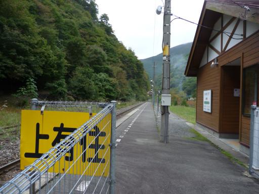 20101010-kamaishisenn2.jpg