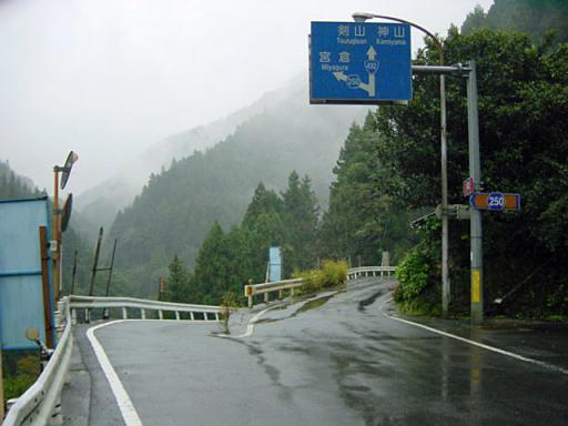tokushima-r250-1.jpg