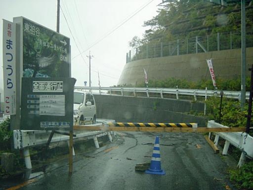 tokushima-r250-7.jpg