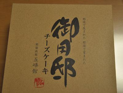 131224-karin-1.jpg
