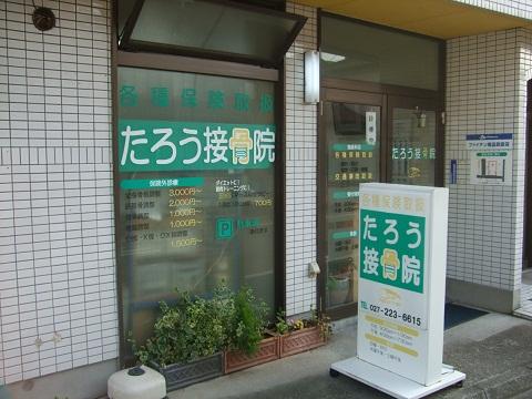 DSCF6362.jpg