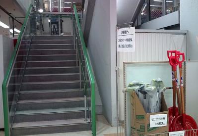 イトーヨーカドー函館店の階段下