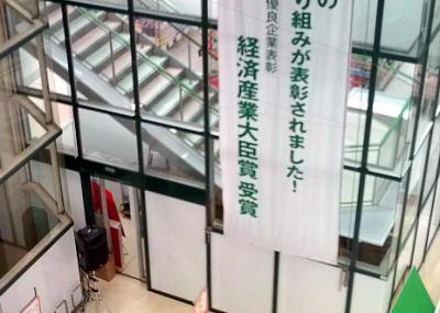 イトーヨーカドー函館店の階段を斜め上方から