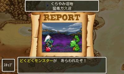 20131212_004dqmw.jpg