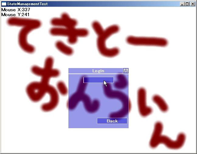 GUI:キャレットオン
