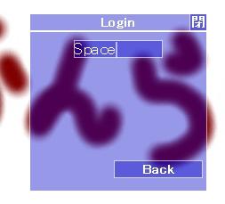 GUI:半角文字入力1_2