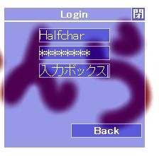 GUI:半角文字入力3
