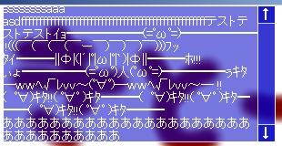 GUI:マルチラインテキストボックス3