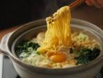 金の麺鍋焼きラーメン13