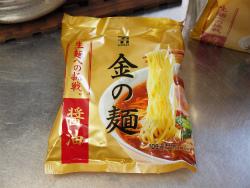 金の麺鍋焼きラーメン24