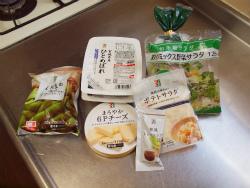洋風ちらし寿司コンビニ食材40