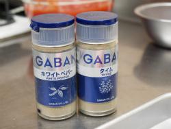 白身魚のオーブン焼きタイム13
