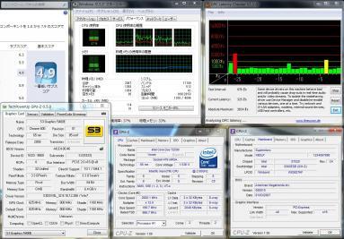 14G-wipeoutHD-5400E.jpg