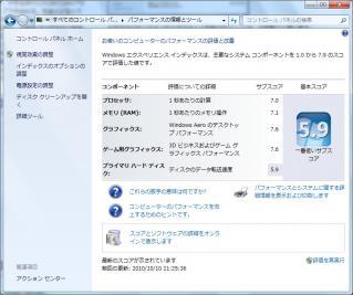 E-IDX-11.jpg