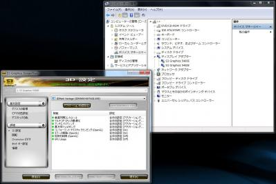 MultiCrome7.jpg