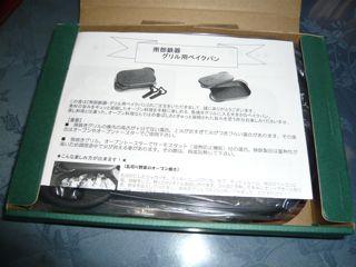 2010091602.jpg