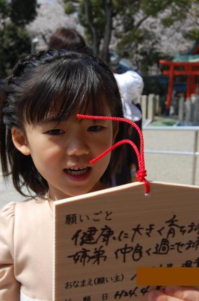 1_convert_20120417184405.jpg