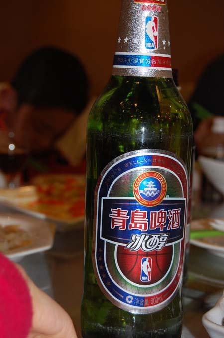 チンタオビール16