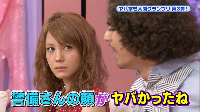 hukawa2.jpg