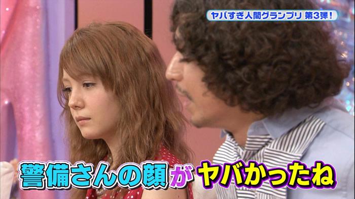 hukawa3.jpg