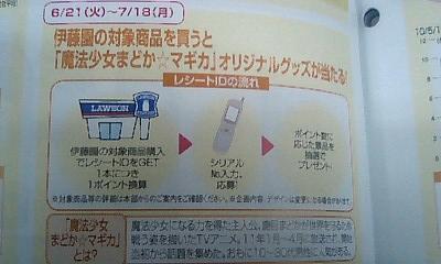 news110509_ma01.jpg