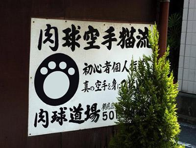 nneko11.jpg