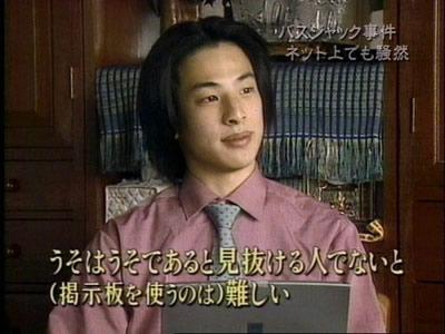 piroyuki2.jpg
