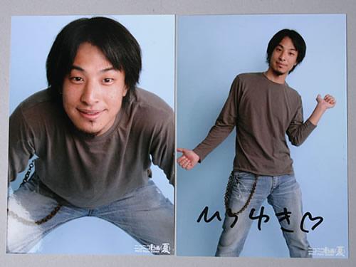 piroyuki3.jpg