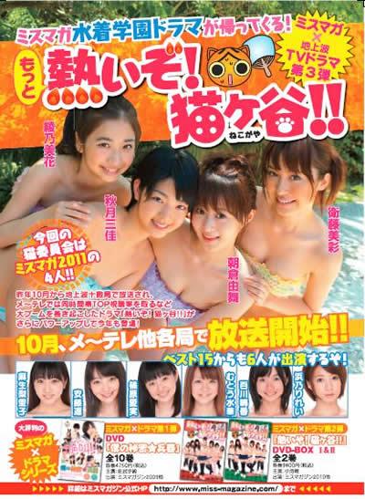 toshi12.jpg