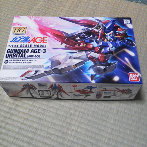 AGE-3O箱