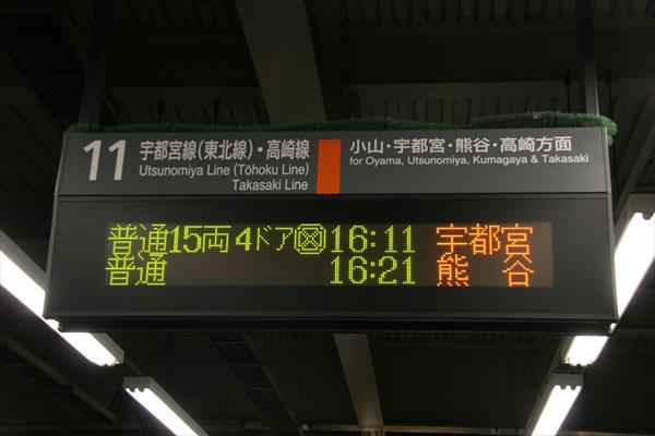 熊谷行き 2013 12/11