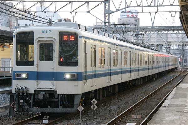 81117F 2014 1/18 kasukabe