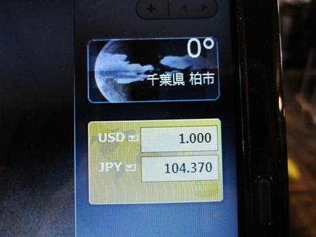 IMG_26352012_easter_kashiwa_easterkashiwa.jpg